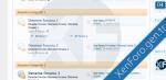 XenForo-Alt-forum-ikon.PNG